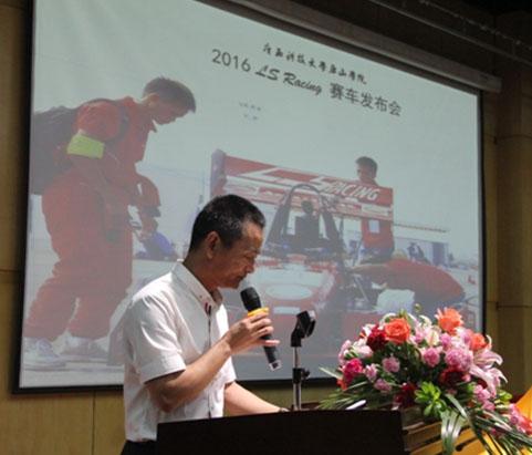 园区动态    中国汽车工程学会副秘书长,《汽车之友》杂志社社长沈克